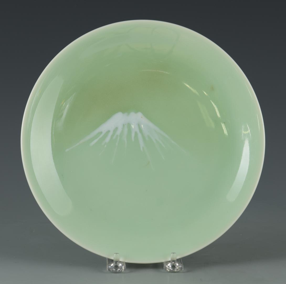 Lot 599: Asian Floor Vase & Celadon Plate