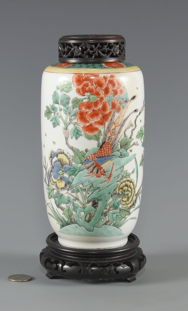 Lot 603: Chinese Porcelain Famille Verte Jar