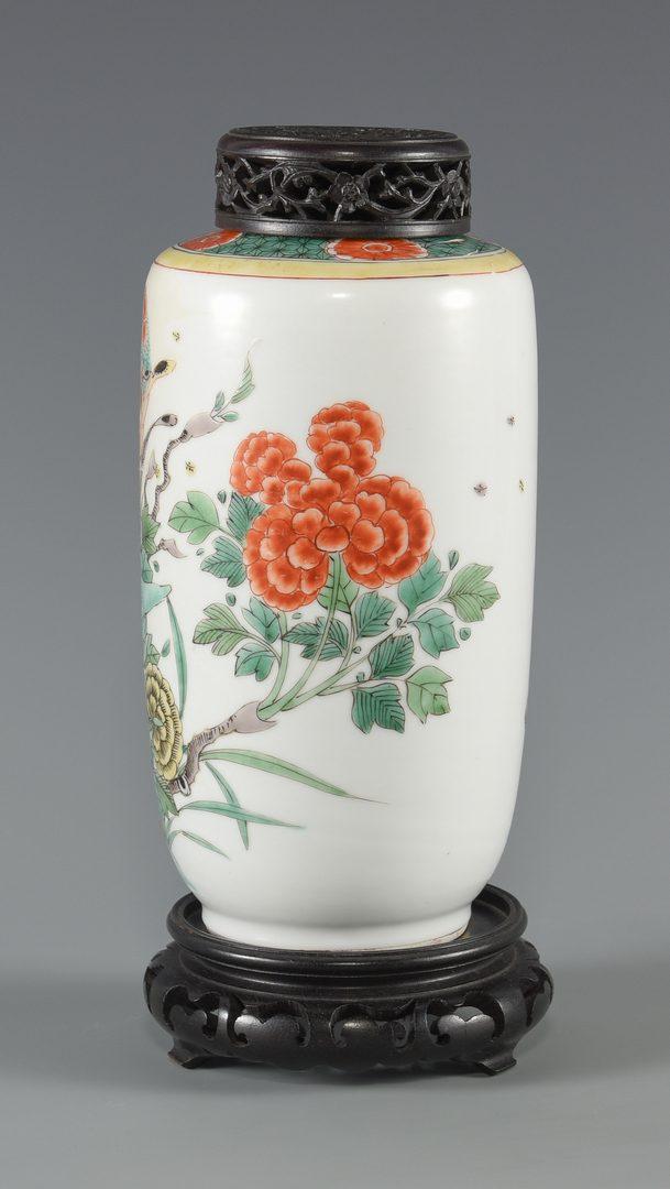 Lot 603: Chinese Porcelain Famille Verte Jar