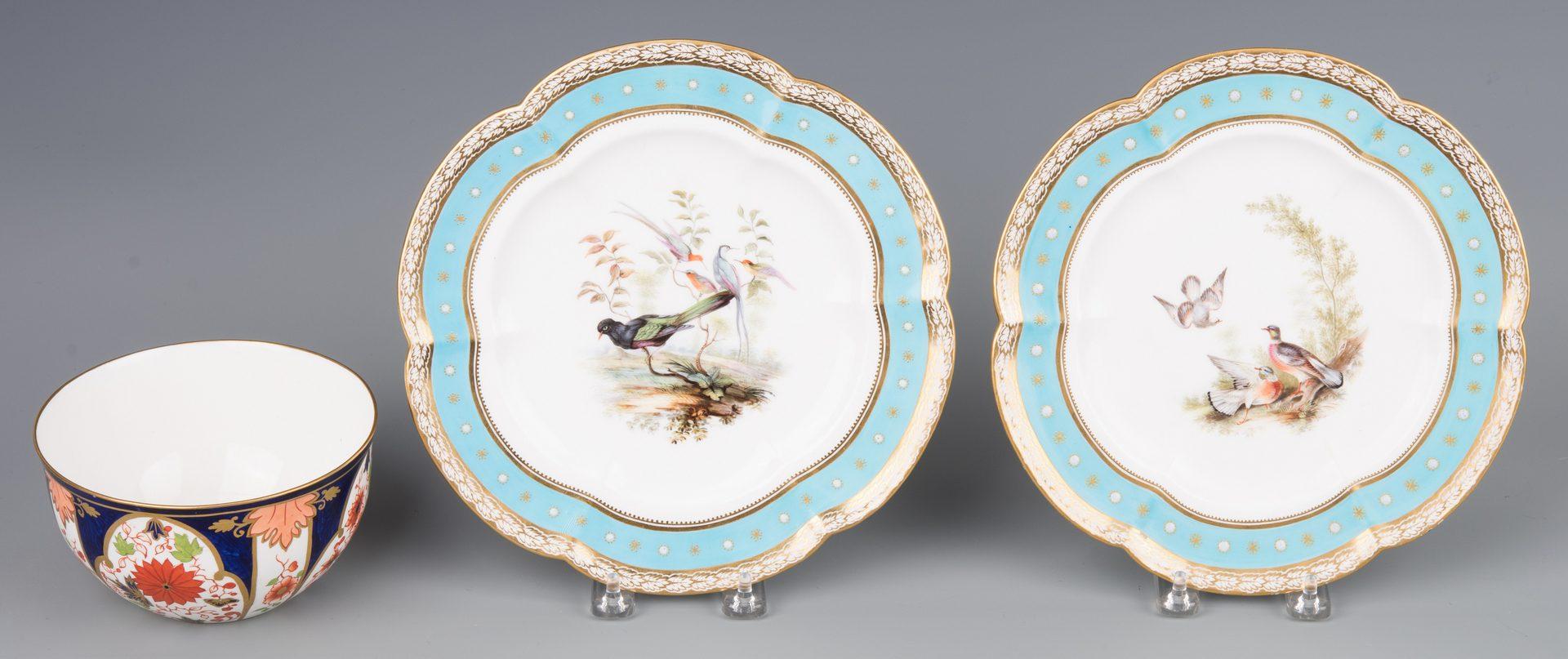 Lot 611: 3 English Porcelain Items, incl. Coalport
