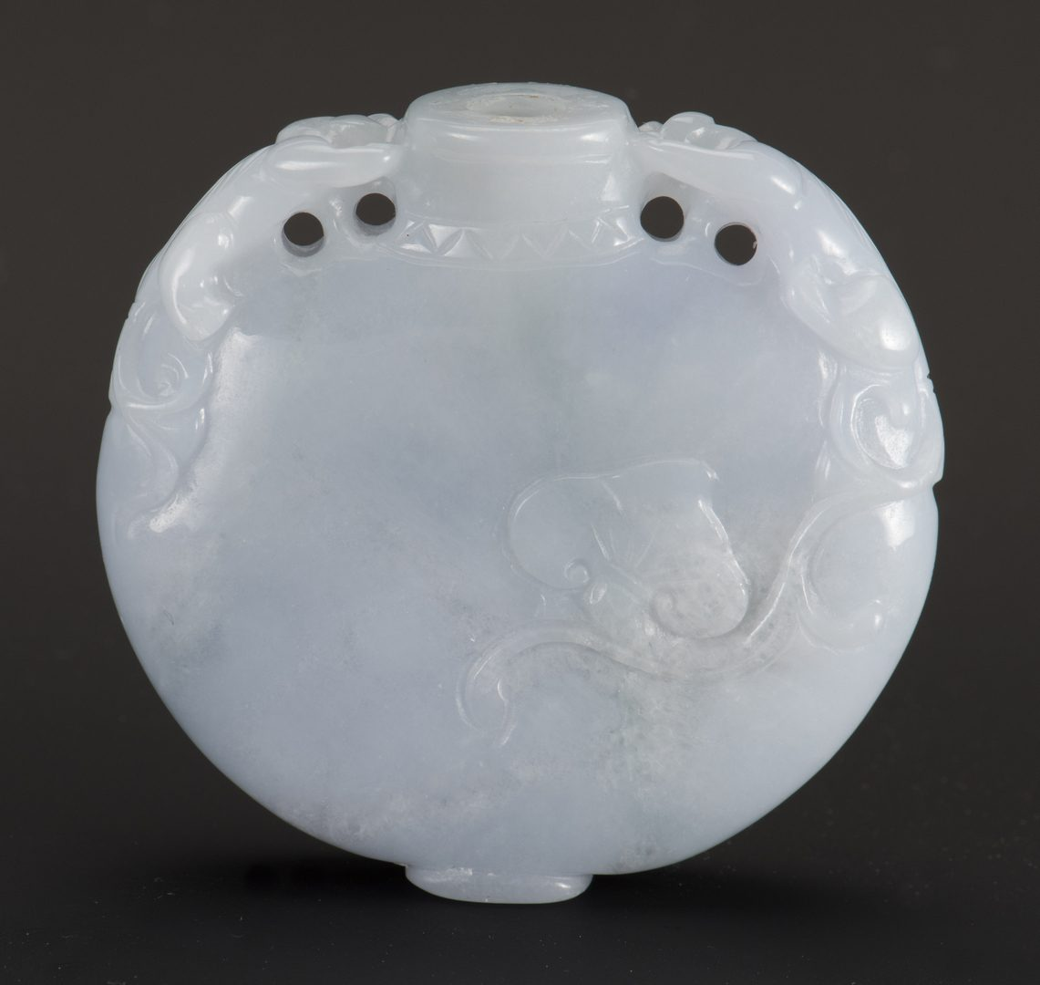 Lot 7: Lavender Jade Snuff Bottle