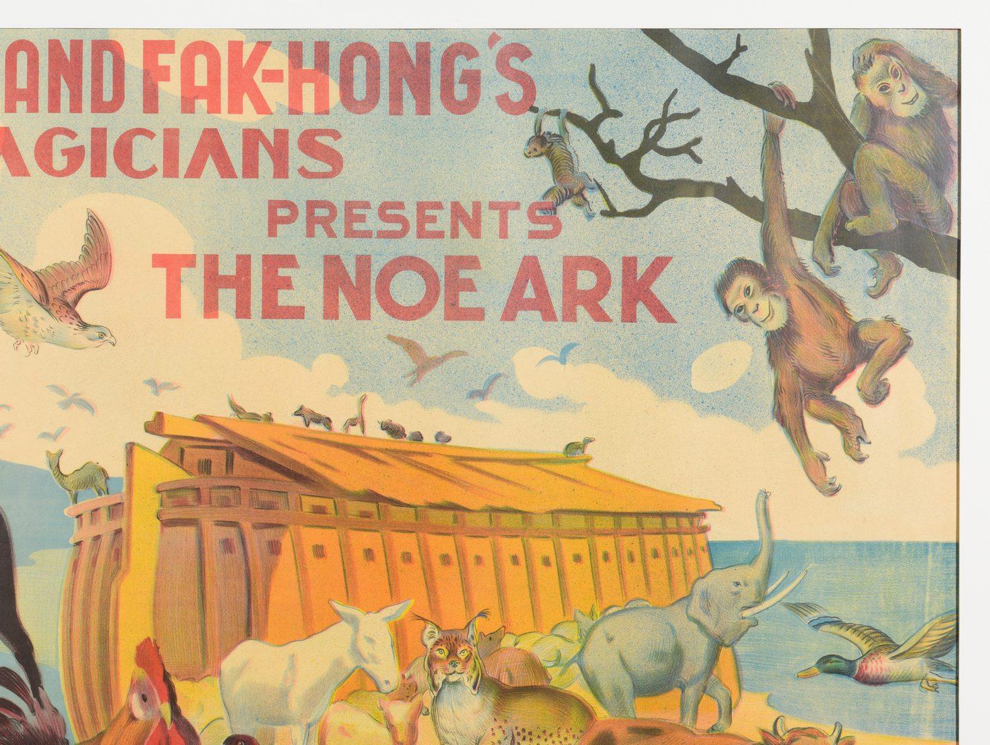 Lot 838: Great Chang & Fak Hong Noah's Ark Advertising Poster