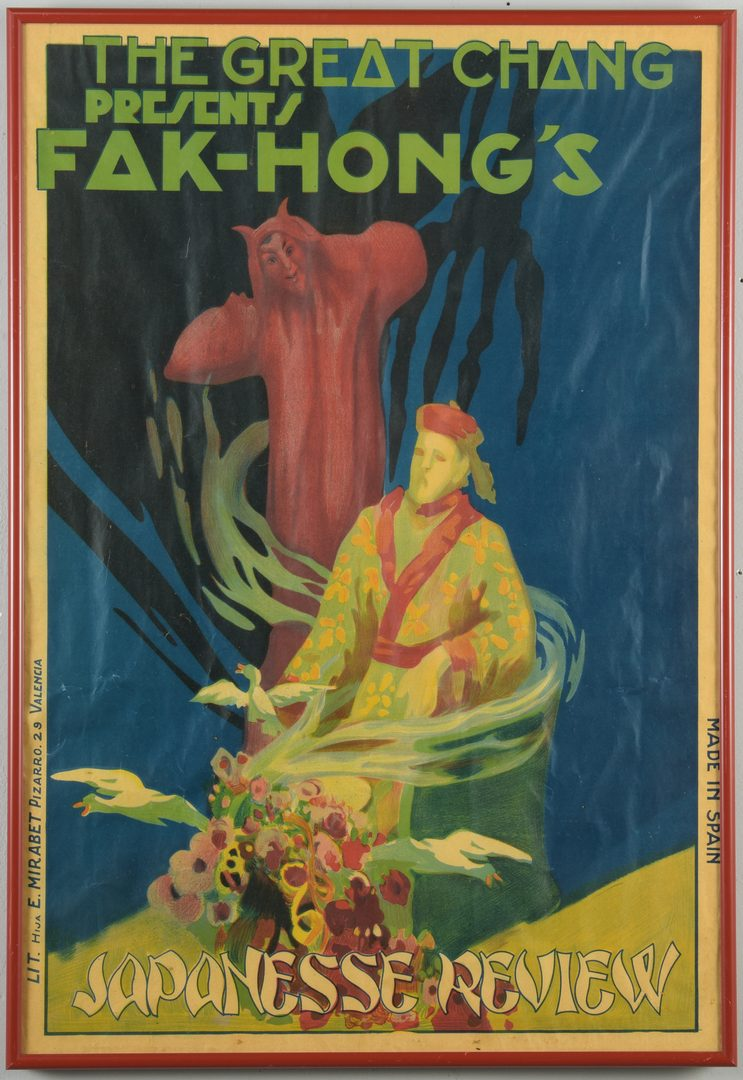 Lot 843: 3 Fak Hong Framed Magic Posters