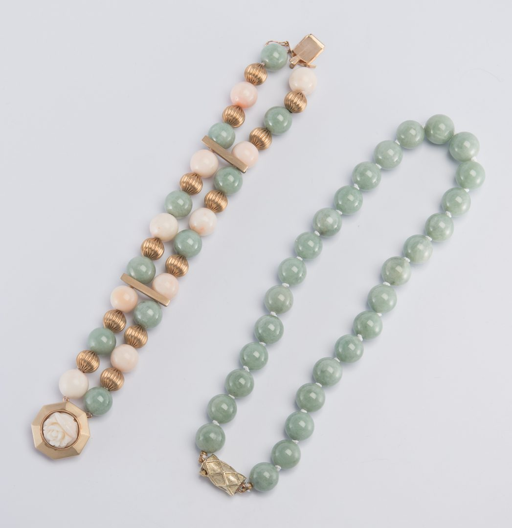 Lot 890: Group Gold Jade, Lapis, Coral Beads
