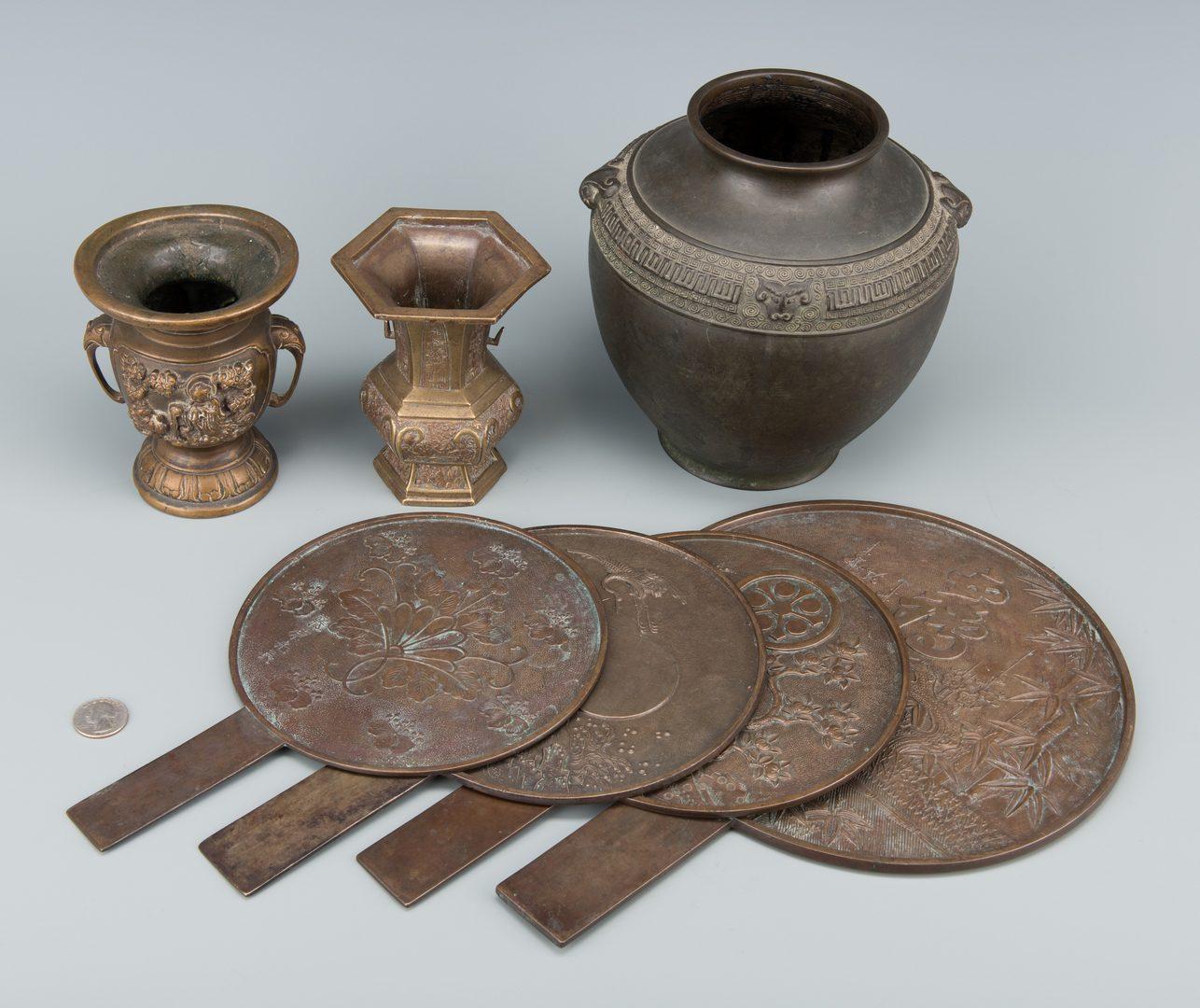 Lot 125: 8 Asian Bronze Items