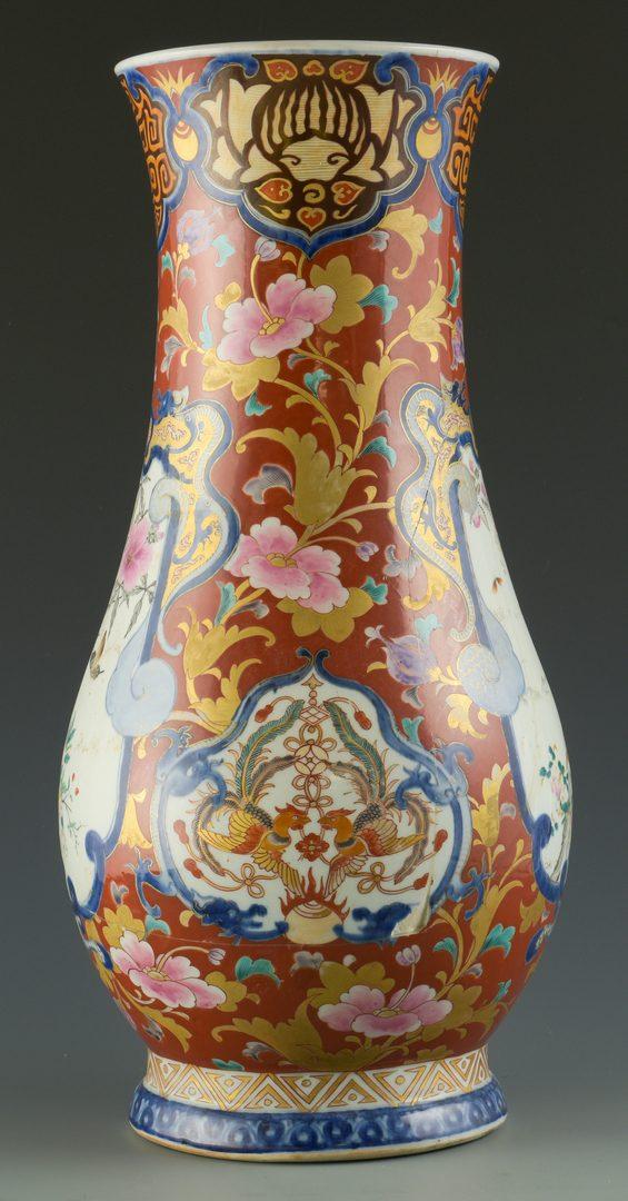 Lot 142: Japanese Hichozan Shimpo Porcelain Floor Vase