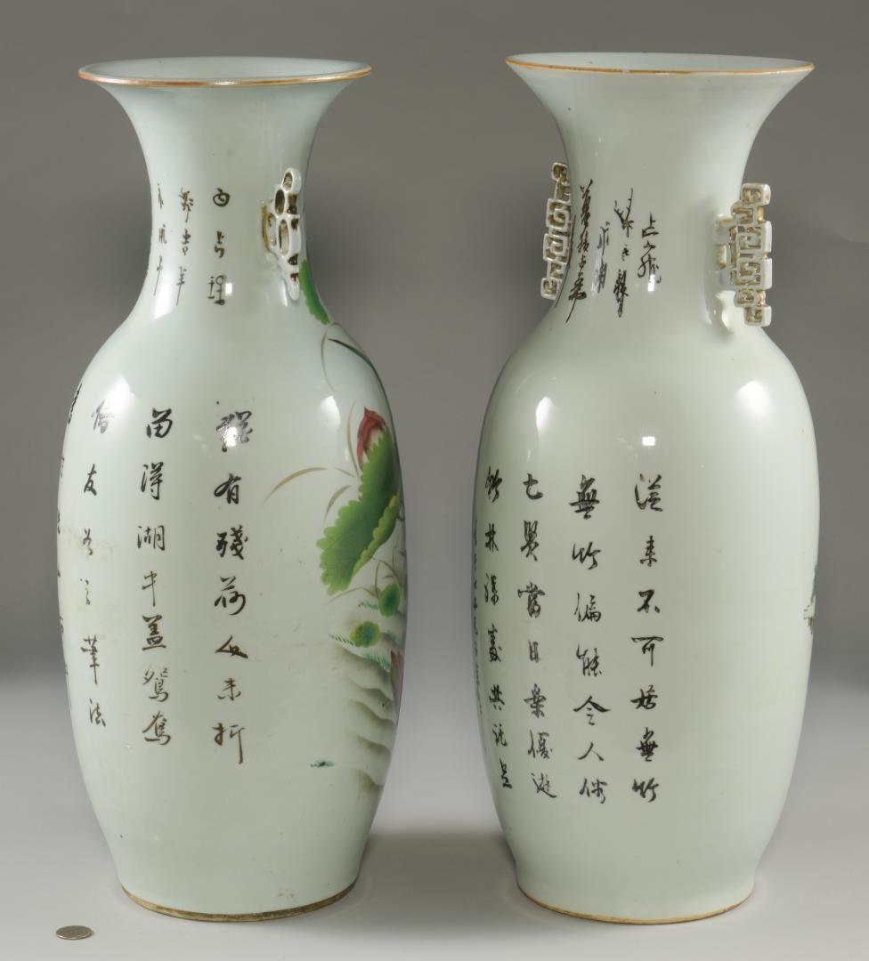 Lot 143: 2 Chinese Porcelain Floor Vases