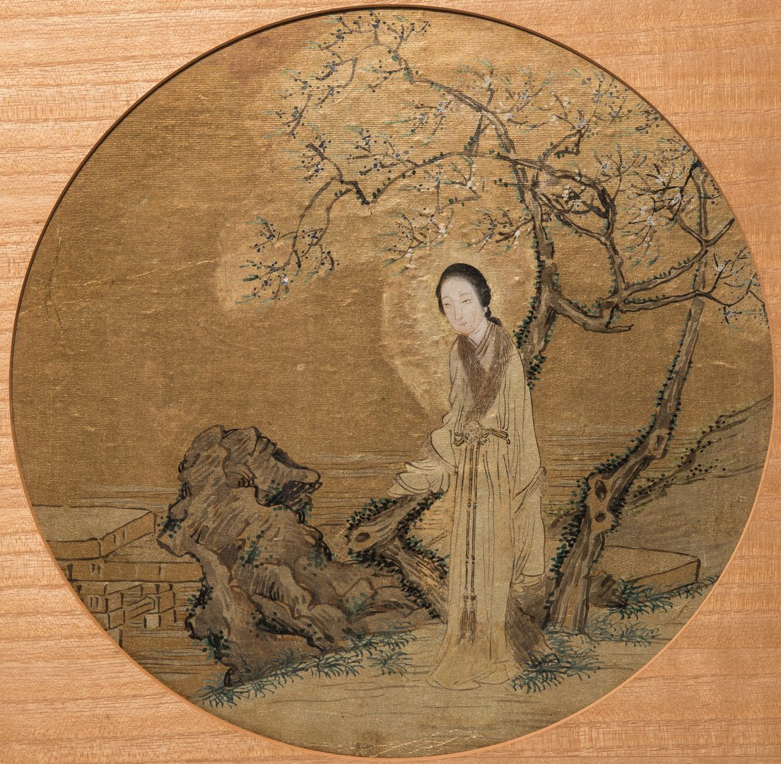 Lot 150: 2 Chinese Circular Fan Paintings