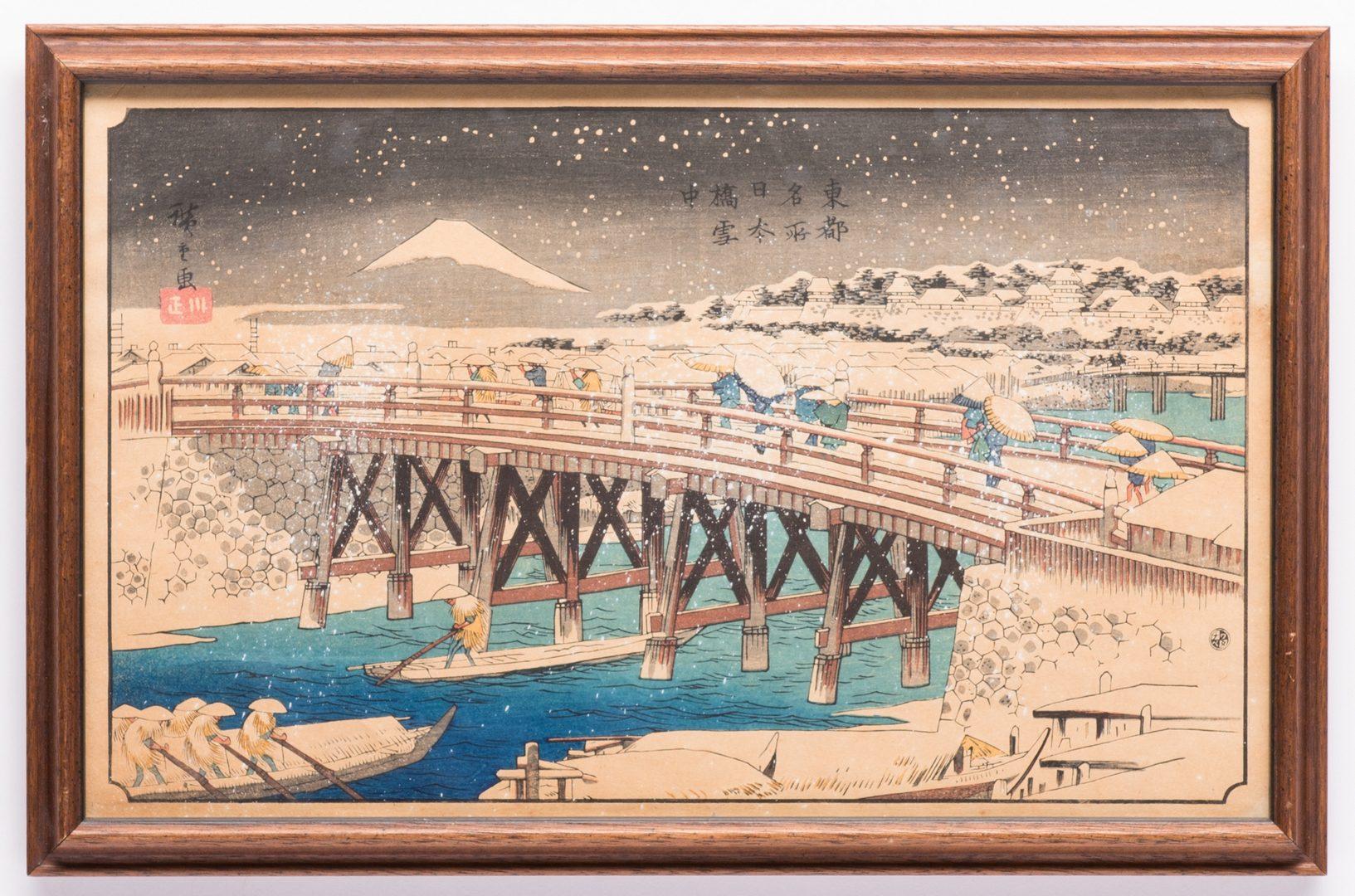 Lot 152: 2 Hiroshige Woodblock Prints, 20th c.