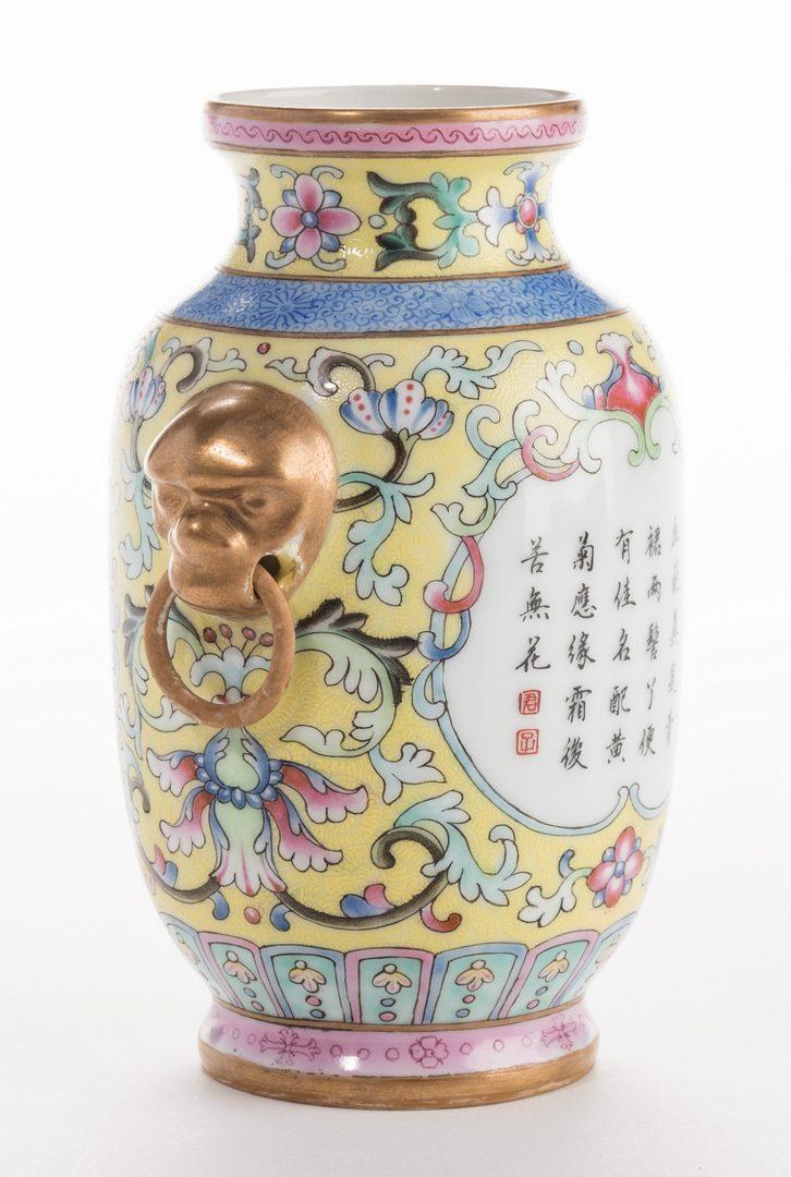 Lot 15: Chinese Yellow Ground Enamel Decorated Porcelain Vase