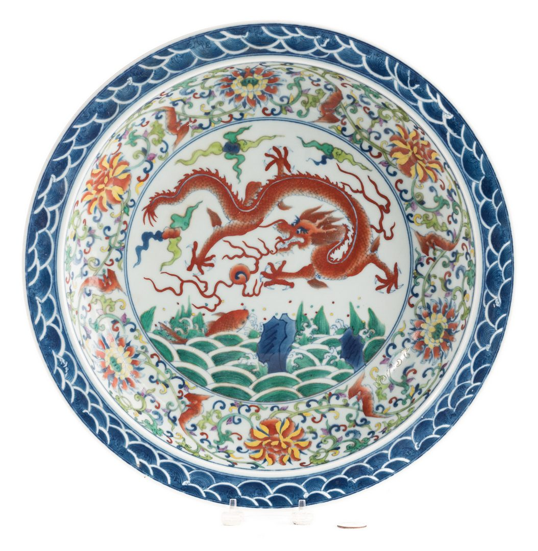 Lot 19: Chinese Wucai Porcelain Charger