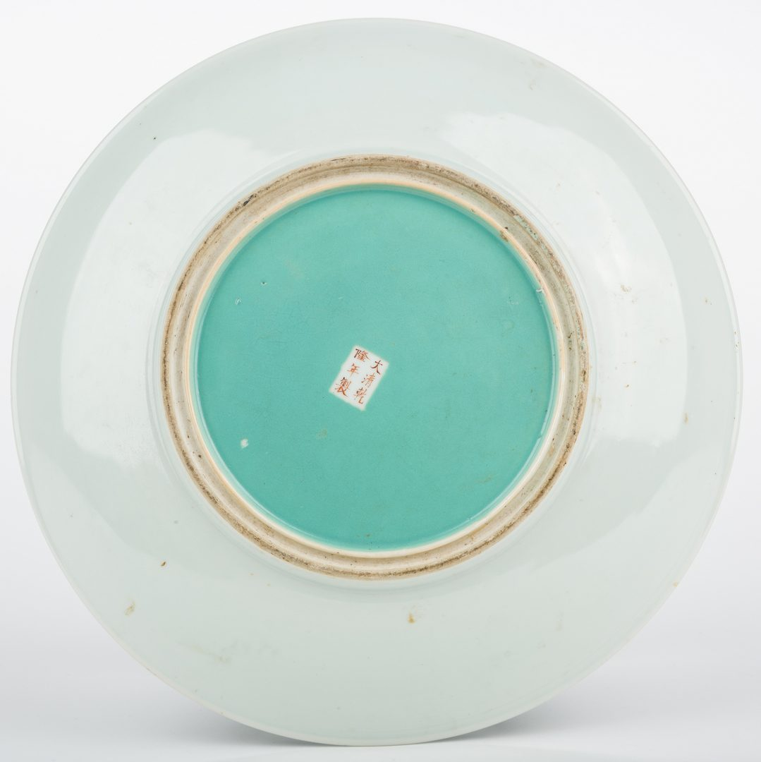 Lot 20: Chinese Famille Rose Porcelain Charger