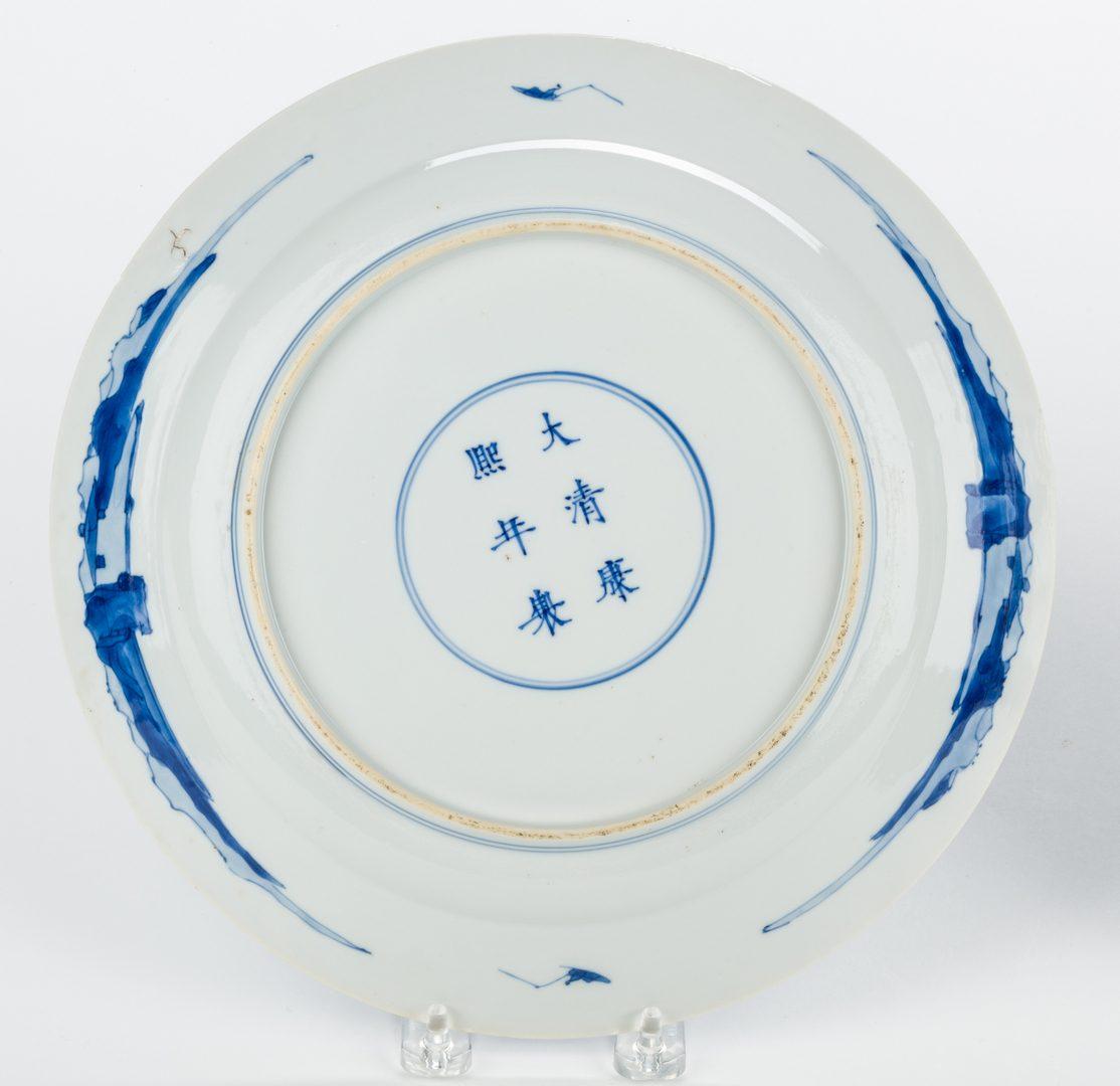 Lot 21: Qing Dynasty Blue & White Porcelain Plates
