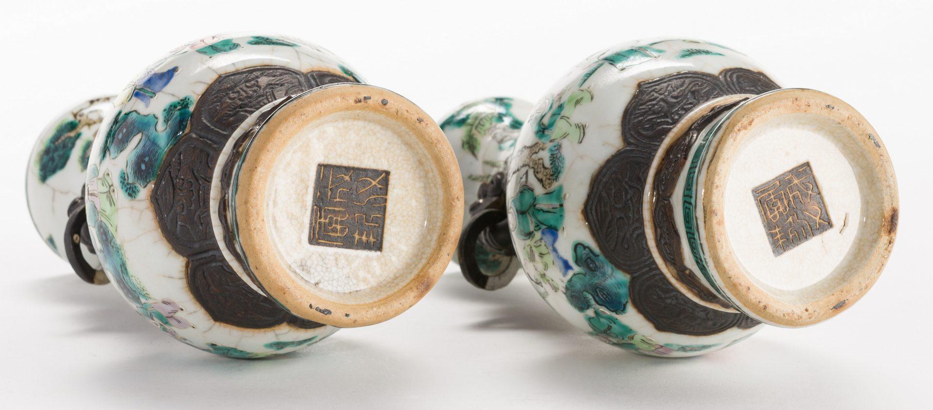 Lot 23: Pr. Chinese Famille Verte Crackleware Vases