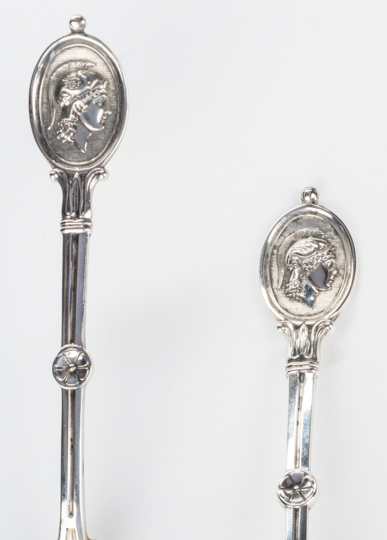Lot 263 2 Silver Medallion Pattern Serving Pieces