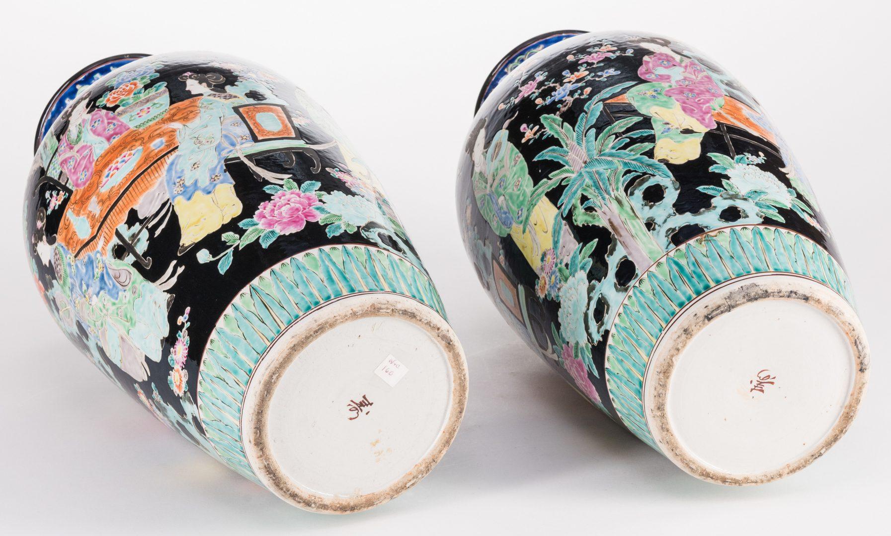 Lot 26: Pr. Chinese Famille Noire Floor Vases