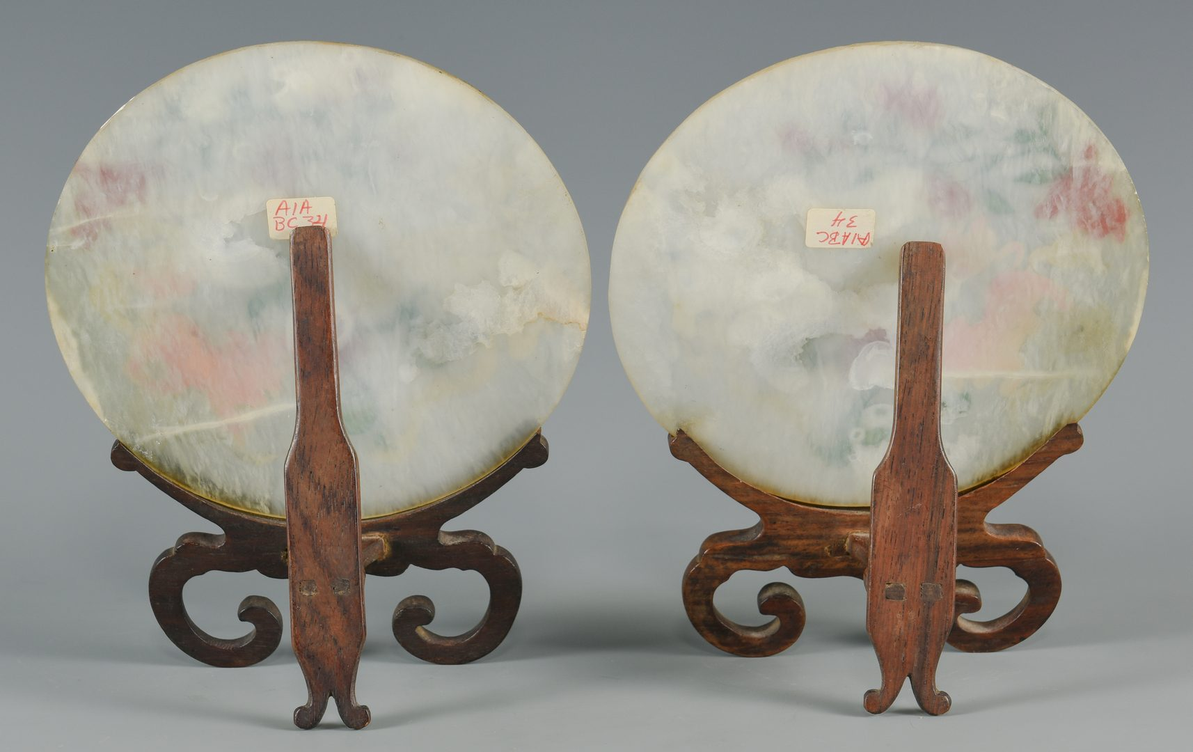Lot 27: Pair Chinese Inlaid Jade Table Screens