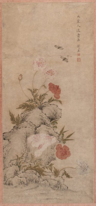 Lot 35: Ding Yan, Mogu Painting after Ji Sheng