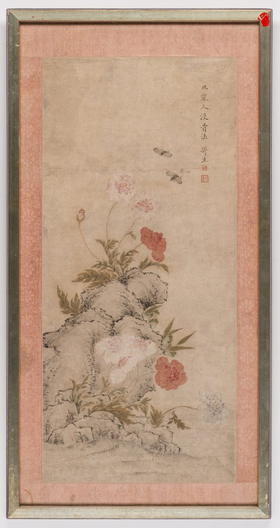 Lot 35: Ding Yan, Mogu Painting after Ji Sheng