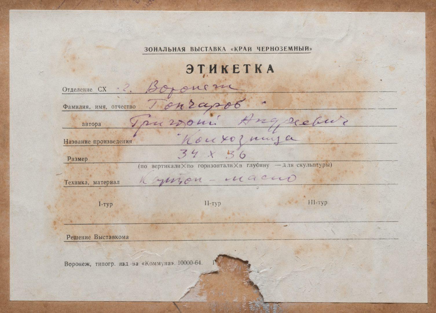 Lot 614: G. Goncharov Oil on Board Portrait