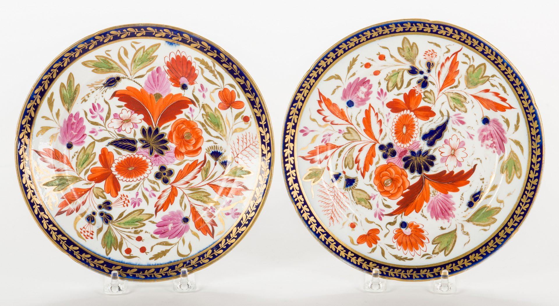 Lot 643: 6 English Ceramic Plates & Staffordshire Dog, 7 items total