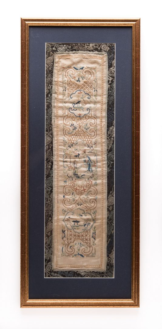 Lot 655: 2 Chinese Forbidden Stitch Embroideries