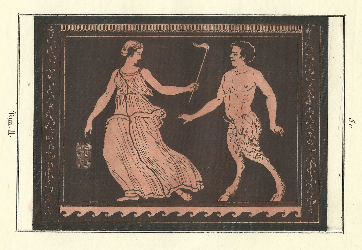 Lot 746: 5 Sir William Hamilton Classical Engravings