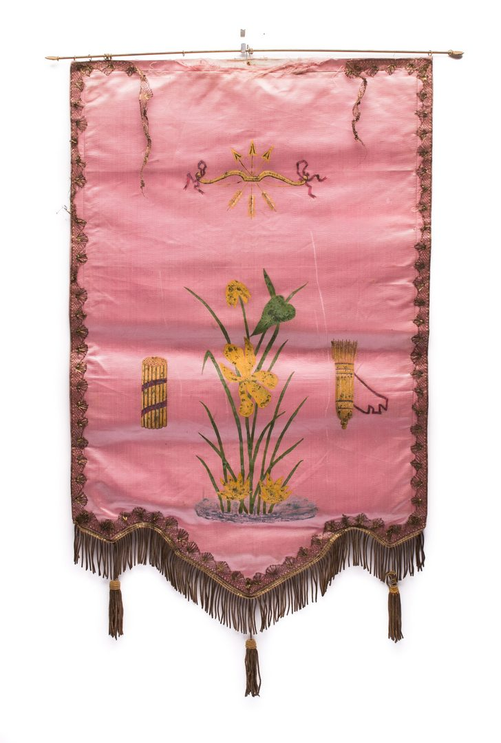 Lot 807: 4 Masonic Banners in Box