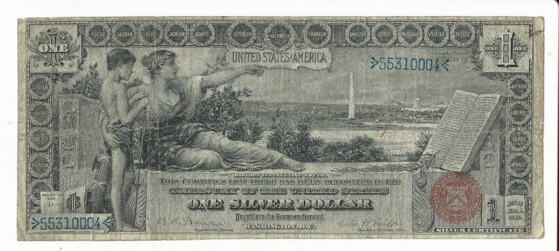Lot 891: $1 Silver Certificate Educational Bill, 1896