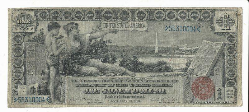 Lot 891: $1 Silver Certificate Educational Bill, 1896