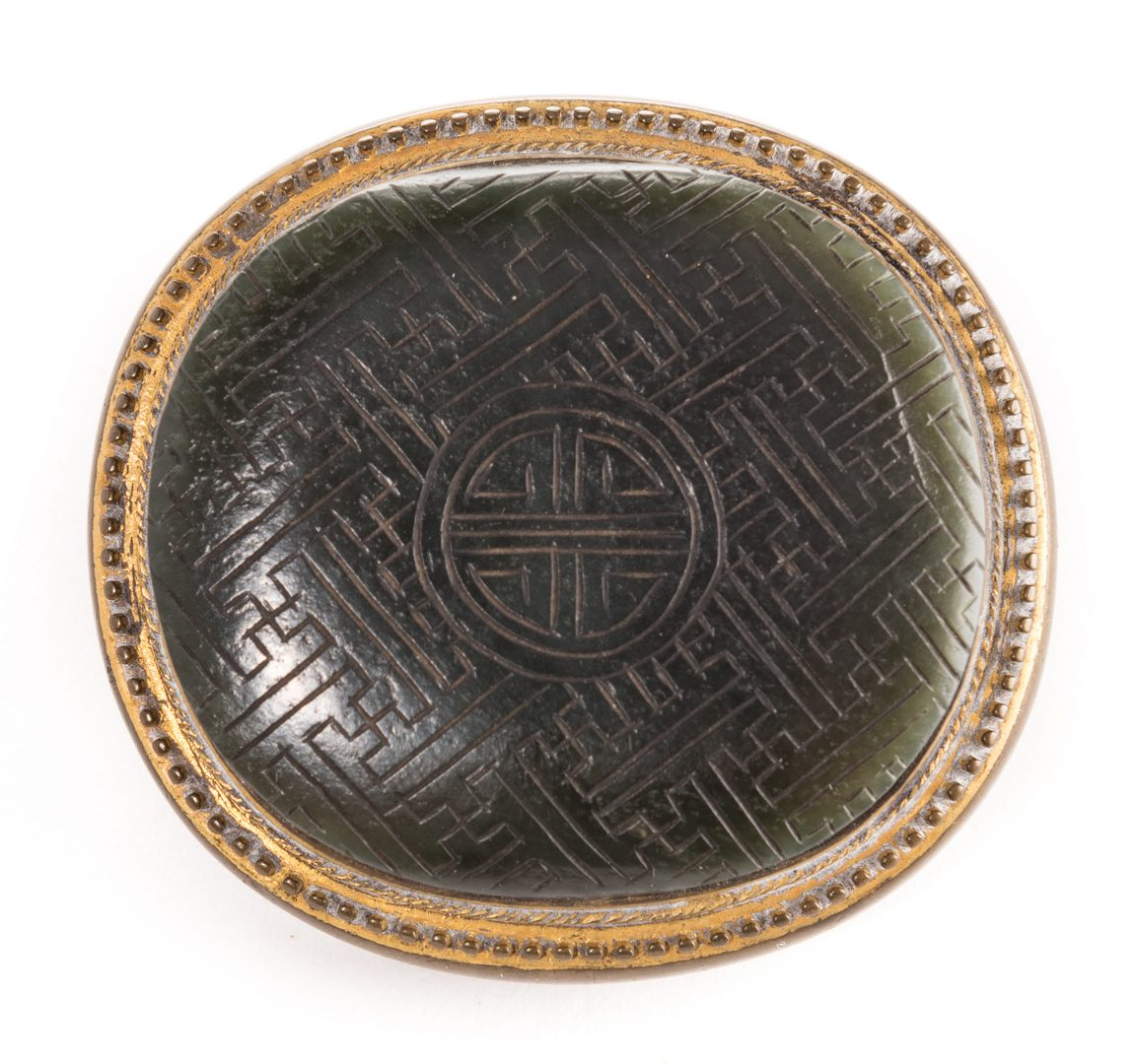 Lot 8: 4 Chinese Belt Ornaments, inc. Jade