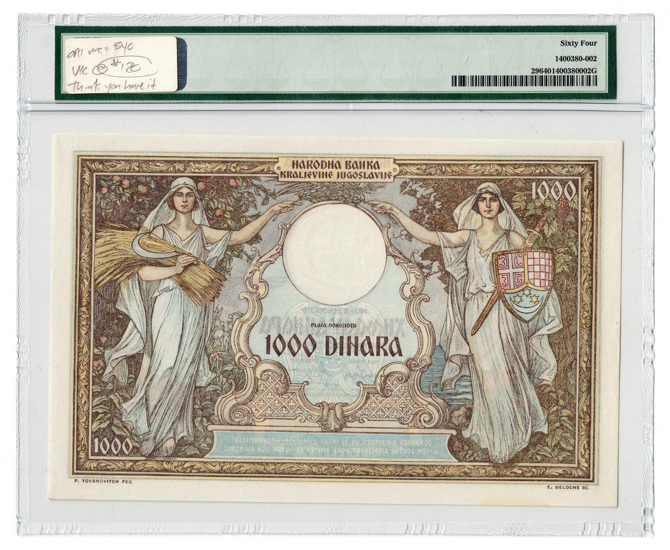 Lot 117: 2 Yugoslavia Notes, 1000 Kronen & 1000 Dinara