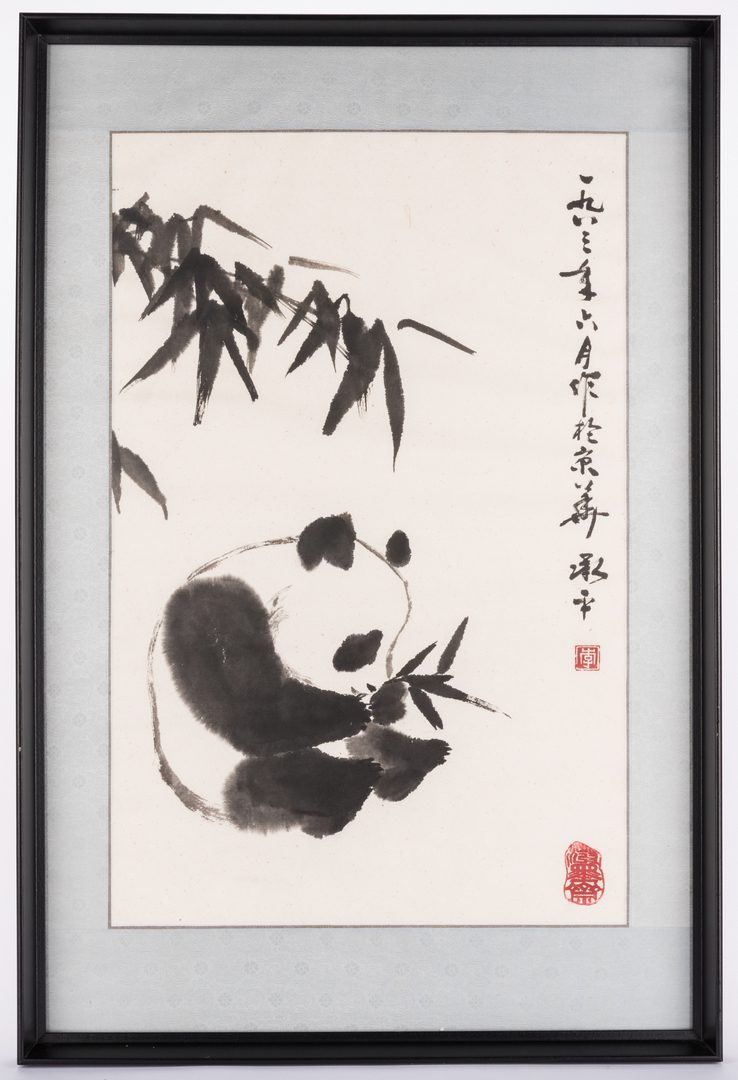 Lot 174: 3 Framed Chinese Watercolors