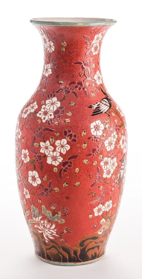 Lot 184: Chinese Republic Red Porcelain Vase