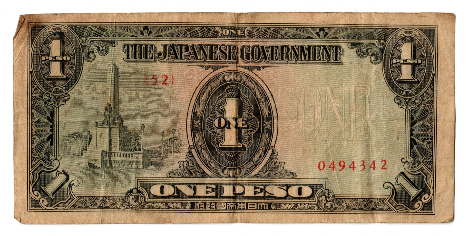 Lot 37: 1935A $1 Silver Cert, Japanese Gov't Peso, 2 items