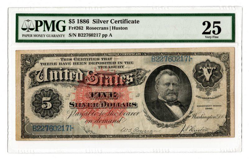 "Lot 51: 1886 U.S. $5 ""Morgan Back Five"" Silver Certificate"