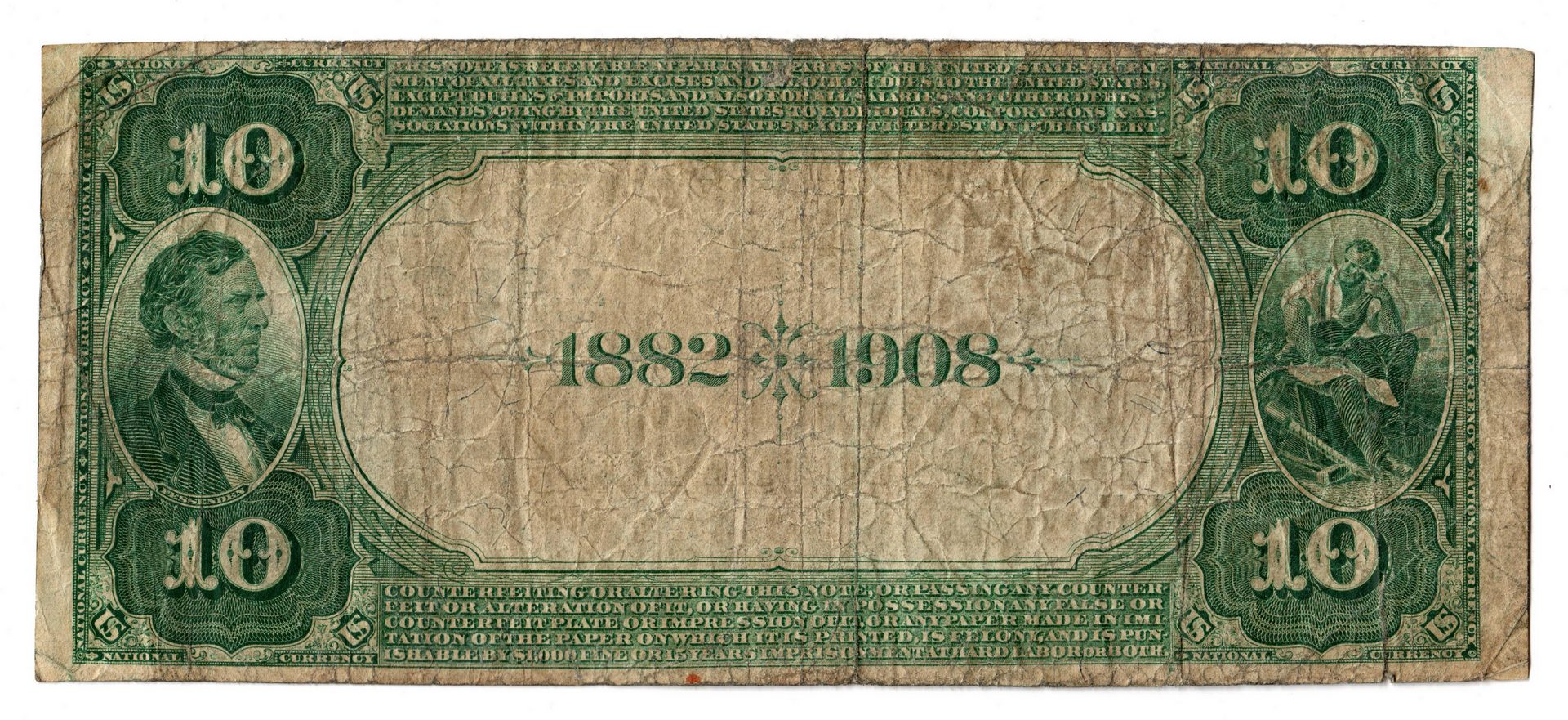 Lot 82: 1882 $10 First National Bank of Monticello Nationa