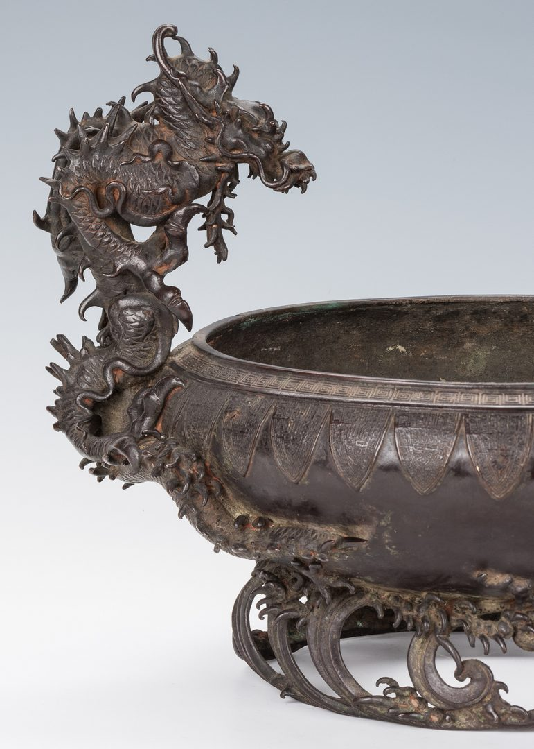 Lot 11: Chinese Bronze Ritual Pouring Vessel