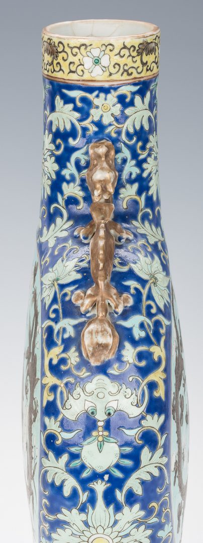 Lot 21: Chinese Porcelain Famille Rose Moon Flask