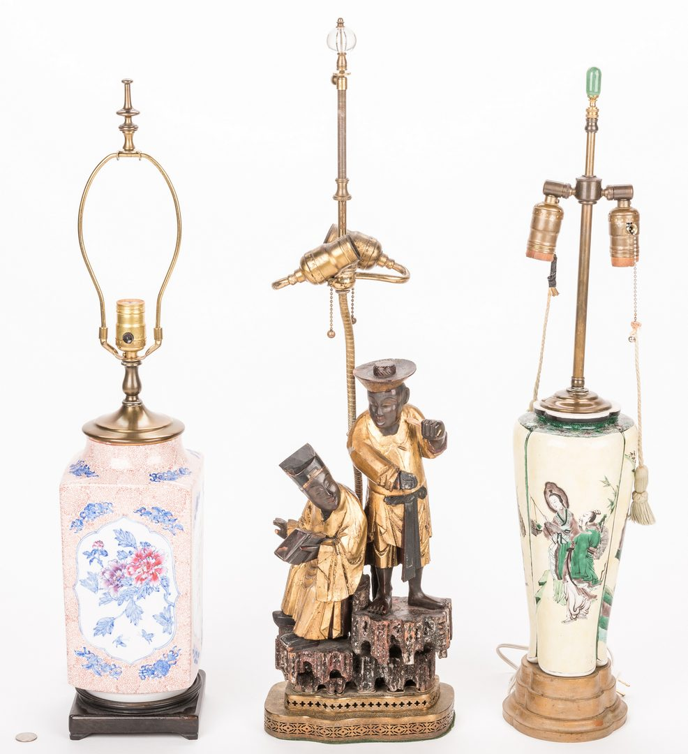 Lot 340: 3 Lamps incl Chinese Parcel Gilt Scholars lamp