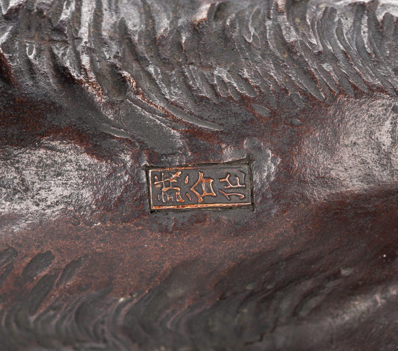 Lot 342: Japanese Bronze Tiger, Meiji