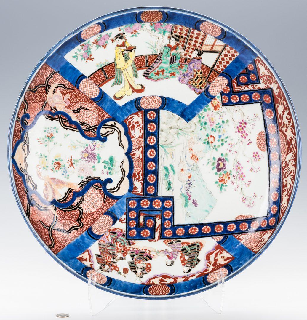 Lot 359: Large Japanese Imari or Arita Charger