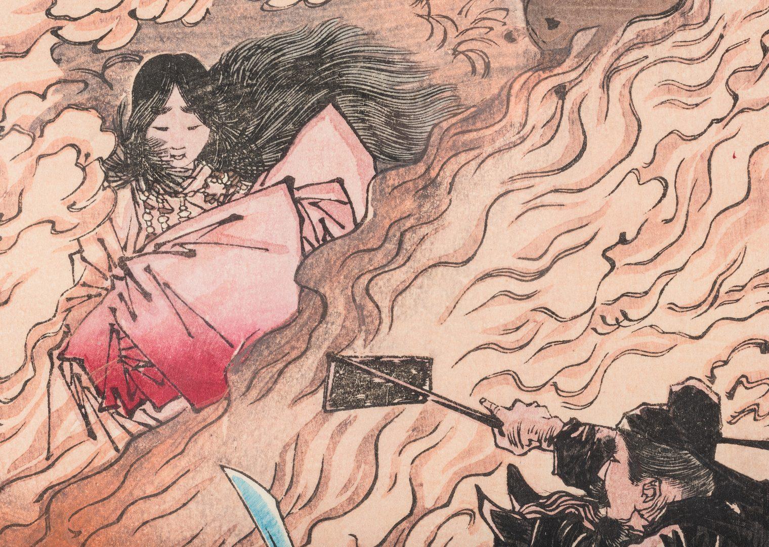 Lot 370: 2 Yoshitoshi Woodblock Prints