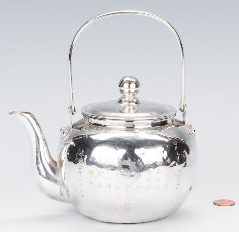 Lot 39: Chinese Export Silver Teapot w/Inscription.