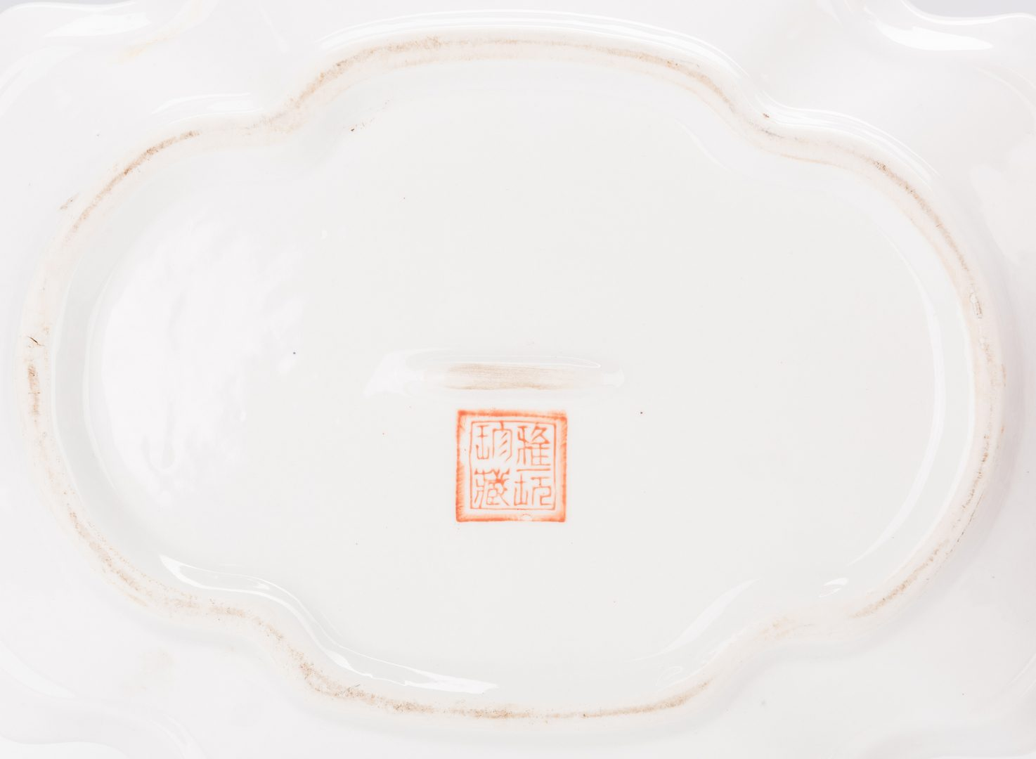 Lot 764: Asian Porcelain Jardiniere