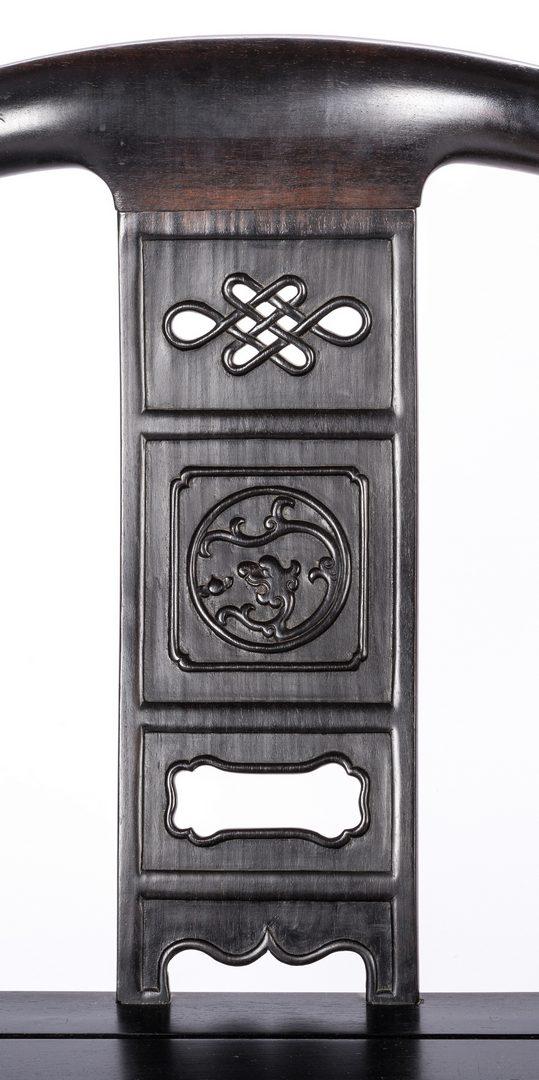Lot 772: Pr. Chinese Hardwood Horseshoe Back Chairs
