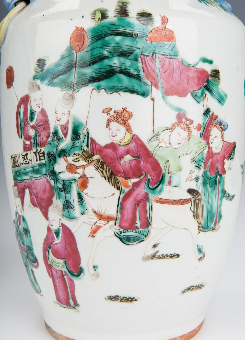 Lot 16: Pair of Qing Famille Rose Vases