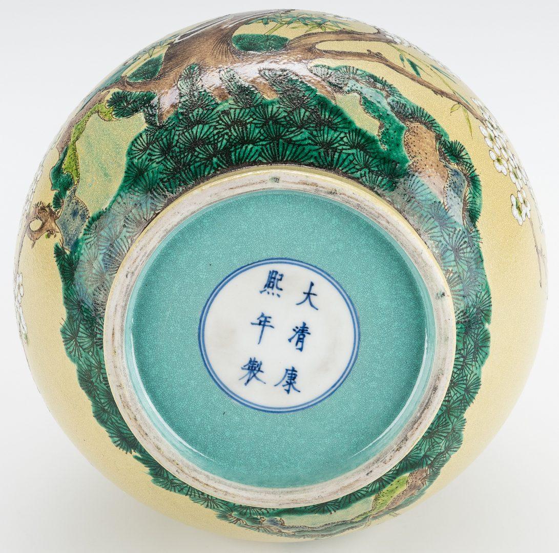 Lot 17: Chinese Polychrome Enameled Bottle Vase