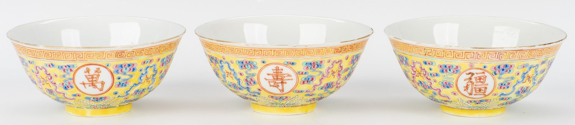 Lot 19: 5 Chinese Yellow Ground Enamel Decorated Pcs.