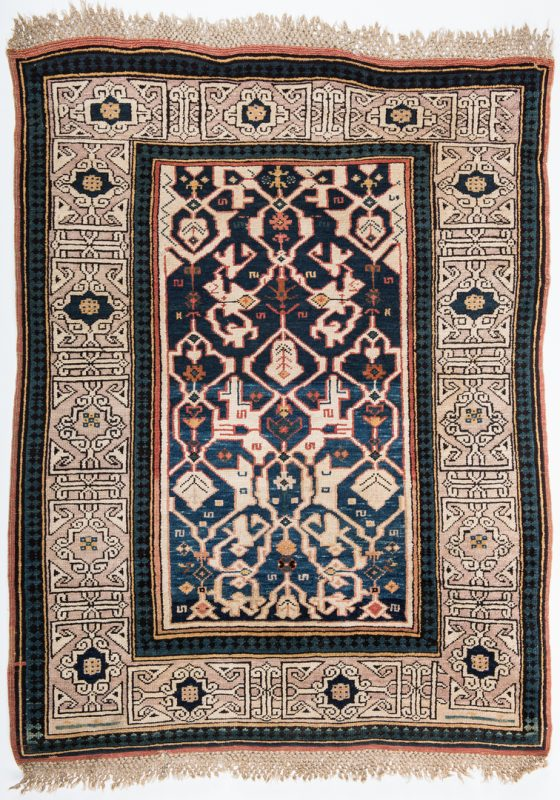 Lot 320: Antique Kuba Konagkend Area Rug